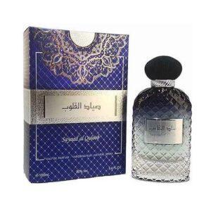 Sayaad Al Quloob