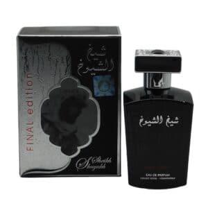 Sheikh Al Shuyukh Final Edition